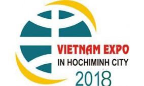 2018越南(胡志明)电子电器产品展览会