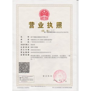 南宁展越会展服务有限公司