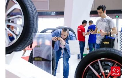 2018年广州国际汽车零部件用品及售后服务展览会