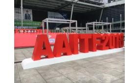 AAITF 2019第十八届深圳国际汽车改装服务业展览会