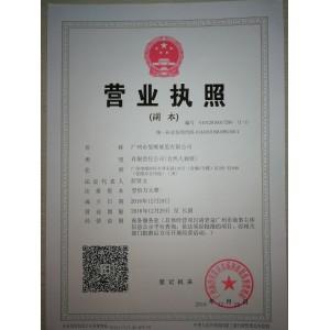 广州市旻顺展览有限公司