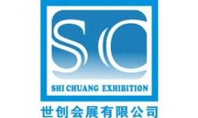 2017第3届越南食品加工及包装机械展