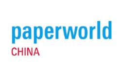 2017年中国国际文具及办公用品展