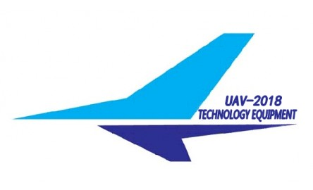 2018中国(深圳)国际航空航天装备及新材料、新技术展览会