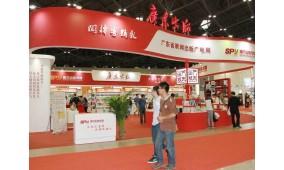 2018中国(上海)国际高教仪器设备展览会暨论坛