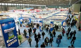 2018上海法兰克福国际汽车零配件、维修检测诊断设备及汽车用品展览会