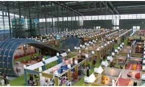2017北京国际中医药及健康产品展览会