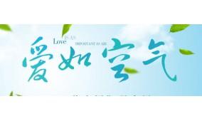 2018中国(北京)国际空气净化及净水设备展览会