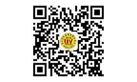 2017第32届郑州国际连锁加盟展览会时间、地点、邀请函