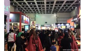 2018中国特许加盟展北京站第20届