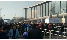 2018中国特许加盟展武汉站
