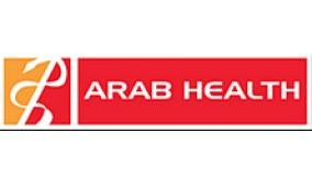 2018年阿拉伯国际医疗设备展览会The Arab Health Exhibition & Congress