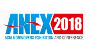 2018年亚洲国际非织造材料展览会/日本无纺布展ANEX