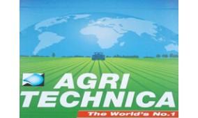 2017年德国汉诺威农机展Agritechnica