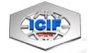 2018上海国际日用化学品原料及添加剂展览会 ICIF China 2018