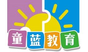 2018广州国际亲子产业&儿童培训机构博览会
