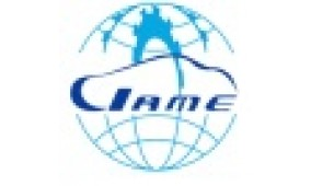 2017中国(武汉)国际汽车制造暨工业装配展览会