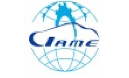 2018第九届中国(北京)国际汽车制造及工业装配展览会