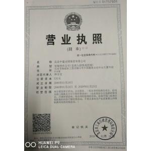 北京中建文博展览有限公司