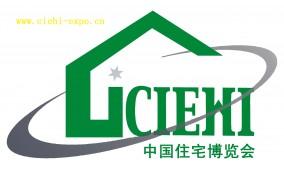 2018沈阳暖通空调及新能源设备展览会