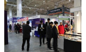 2017第三届中国(大连)国际电子商务暨海外商品展览会
