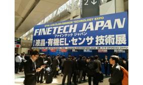 第28届FPD制造设备及技术国际展览会与专业研讨会