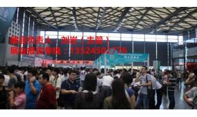 2017年上海国际绿色节能照明展览会【中国节能照明第一展】