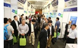 2018北京储能峰会暨储能技术展览会