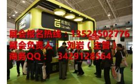 2017年中国(上海)国际照明及智能应用展览会