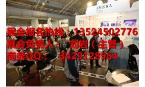 2017上海国际智慧建材及智能建筑展览会