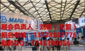 2017年第十三届上海国际建筑胶粘剂展览会【中国最大建筑胶粘剂展】