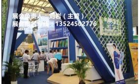 2017年上海国际涂料生产及包装设备展览会【官方网站唯一发布】