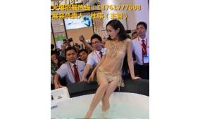2017年上海国际绿色厨房卫浴暨智能马桶博览会【官方网站唯一发布】