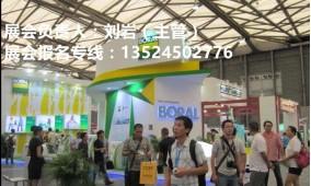 2017年第三届上海国际生态壁材暨硅藻泥展览会【官方网站唯一发布】