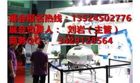 2017中国国际工业博览会-无人机设备及技术展