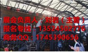 2017年上海别墅榻榻米展览会【中国最大别墅装饰展】参展报名处