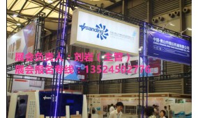 2017年上海国际木工机械展览会【中国最大木工机械展】