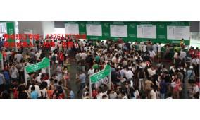 2017上海国际城市与建筑博览会