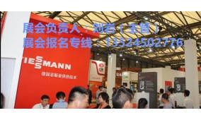 2017年上海国际绿色建筑智能舒适系统技术及产品博览会