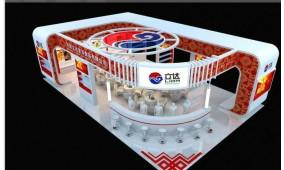 2018第七届中国国际航空、邮轮及列车食品饮料展览会
