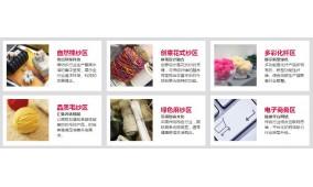 2018中国国际纺织纱线(秋冬)展览会