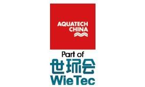 2019世环会-上海国际环保水处理展(上海水展)