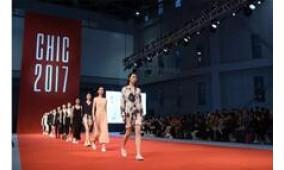 2018中国国际服装服饰博览会(秋季CHIC服博会)