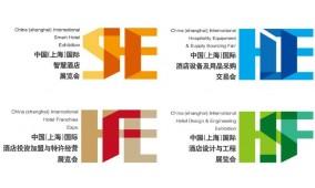 2018中国(上海)国际智慧酒店展览会
