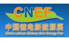 2018中国锂电新能源展•深圳