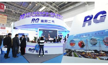 第十九届中国国际防爆电气技术设备展览会