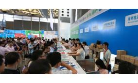 第九届中国国际天然气技术装备展览会