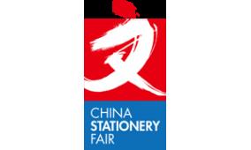 2019第113届中国文化用品商品交易会(上海文具展)