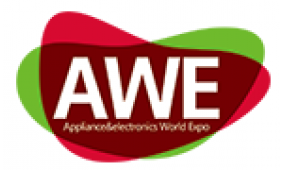 2018中国上海家电博览会AWE