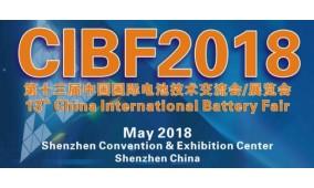 CIBF电池展2018